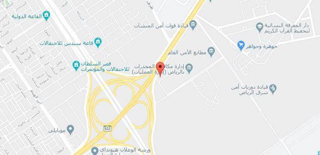 مستشفى الحرس الوطني خشم العان 9